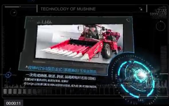 牧神4YZB-8自走式玉米下载机作业视频