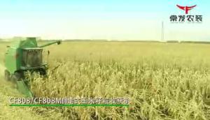 常发CF808M自走式玉米籽粒谷物联合收割机-产品讲解