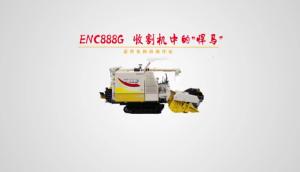 东风井关-羿农ENC888G全喂入收割机-产品介绍