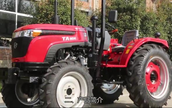 E-Learning | TA系列拖拉机使用及保养-维护保养