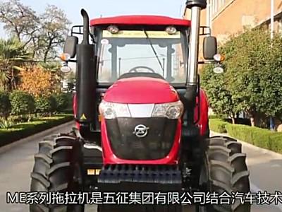 打卡ME系列拖拉機的使用及保養-維護保養