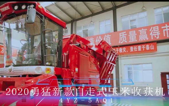 勇猛4YZ-5AQI自走式玉米收獲機產品介紹