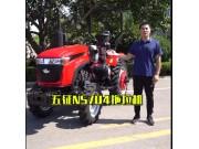 五征NS704輪式拖拉機產品講解-3
