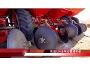 美诺1240B马铃薯种植机作业视频