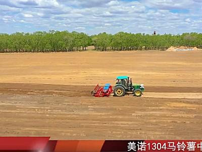 美諾1304馬鈴薯種植機作業視頻
