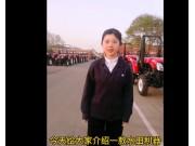 东方红MY1004S水田拖拉机产品介绍