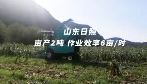 倍托H7山东日照作业视频