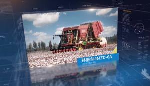 缽施然4MZD-6A自走式打包棉花收獲機產品介紹