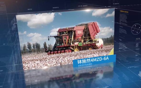 钵施然4MZD-6A自走式打包棉花收获机产品介绍