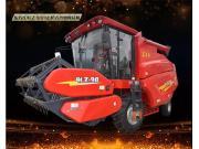 东方红4LZ-9B谷物收获机