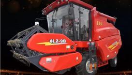 東方紅4LZ-9B谷物收獲機