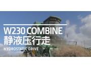 約翰迪爾W230在內蒙蘇沁農場爬坡撿拾油菜