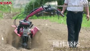 威馬WMX650田園管理機作業視頻