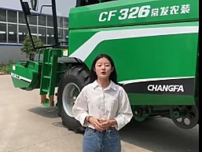 常發CF326花生撿拾收獲機產品介紹