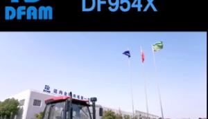 東風DF954X輪式拖拉機產品介紹