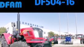 东风DF504-16轮式拖拉机产品介绍
