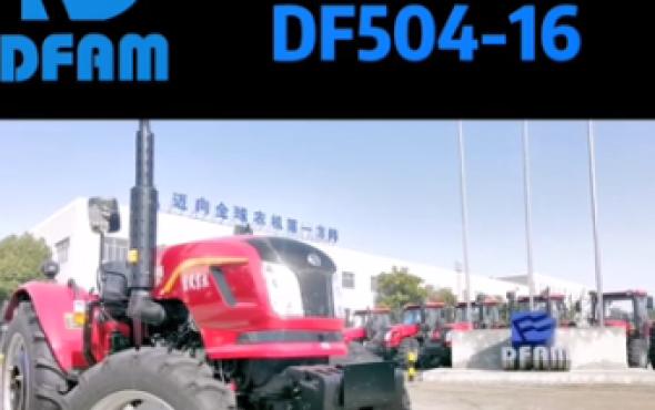 東風DF504-16輪式拖拉機產品介紹