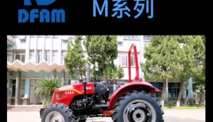 東風M系列輪拖保養視頻