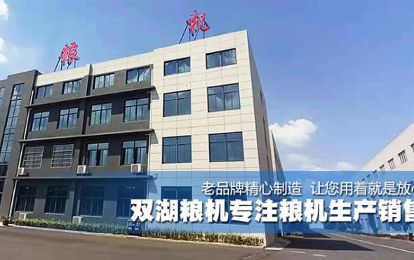 武進雙湖企業宣傳視頻