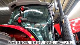 洛阳万年红G2604轮式拖拉机展示