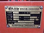 雷沃谷神4LZ-1.5全喂入履带式联合收割机