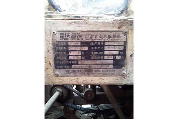 雷沃谷神4YZ–3F玉米收割机