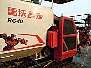 雷沃RG40(4LZ-4G1)型水稻收割机