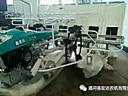 鑫昊田2ZS-6M手扶式插秧机