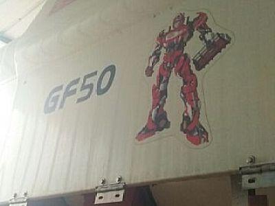 雷沃谷神GF50联合收割机