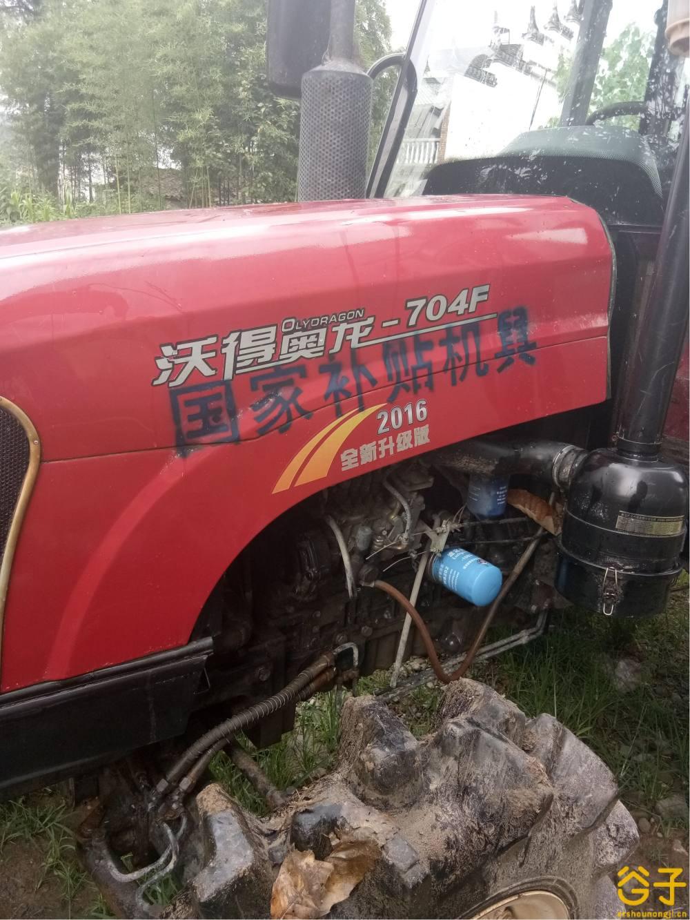 沃得奥龙WD704拖拉机