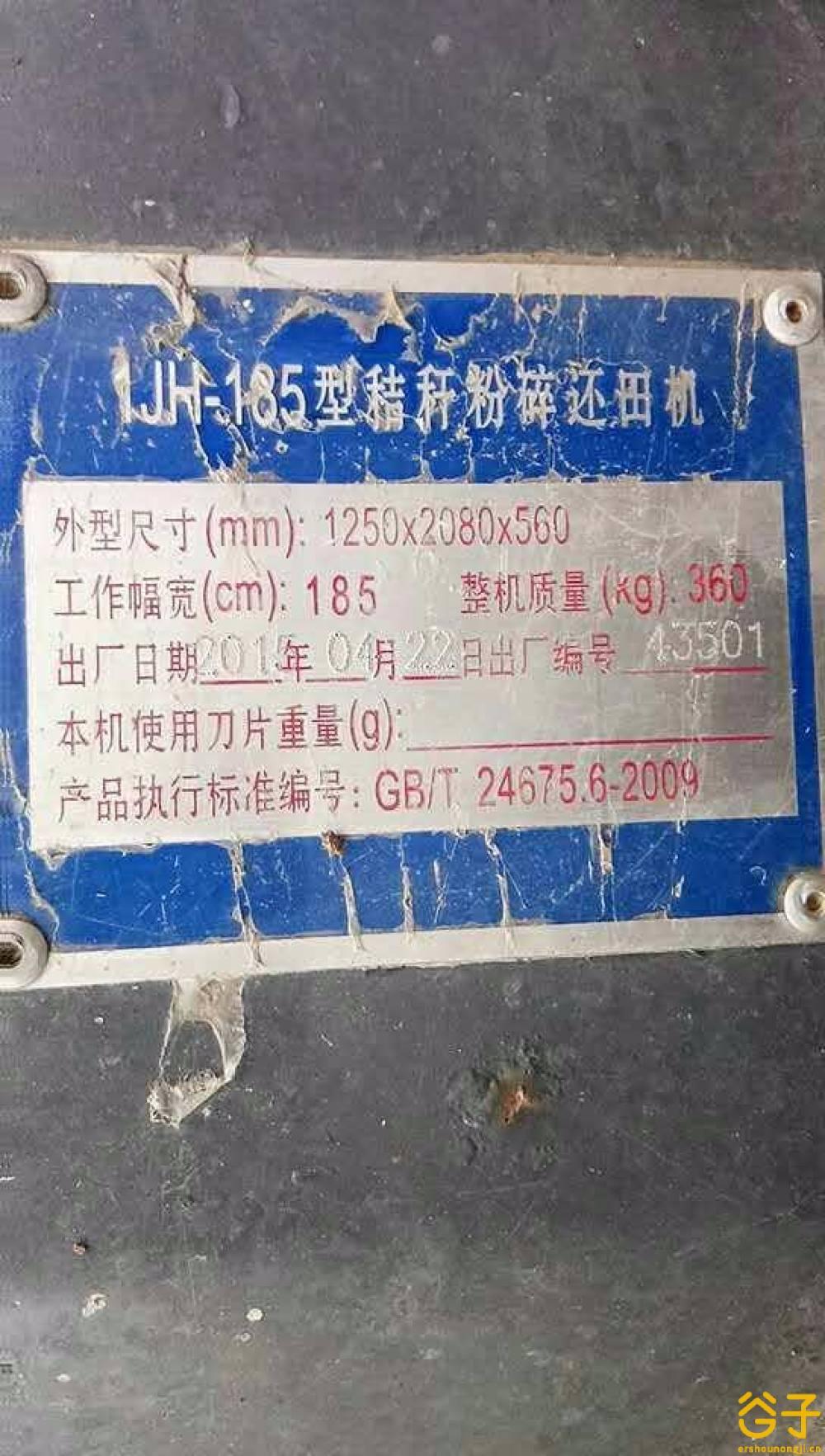 久保田PRO一1408Y玉米收割机