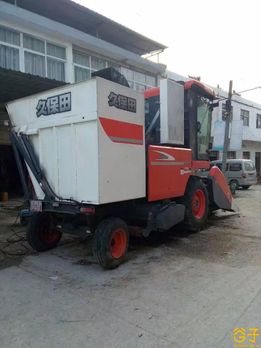 久保田106玉米收割机
