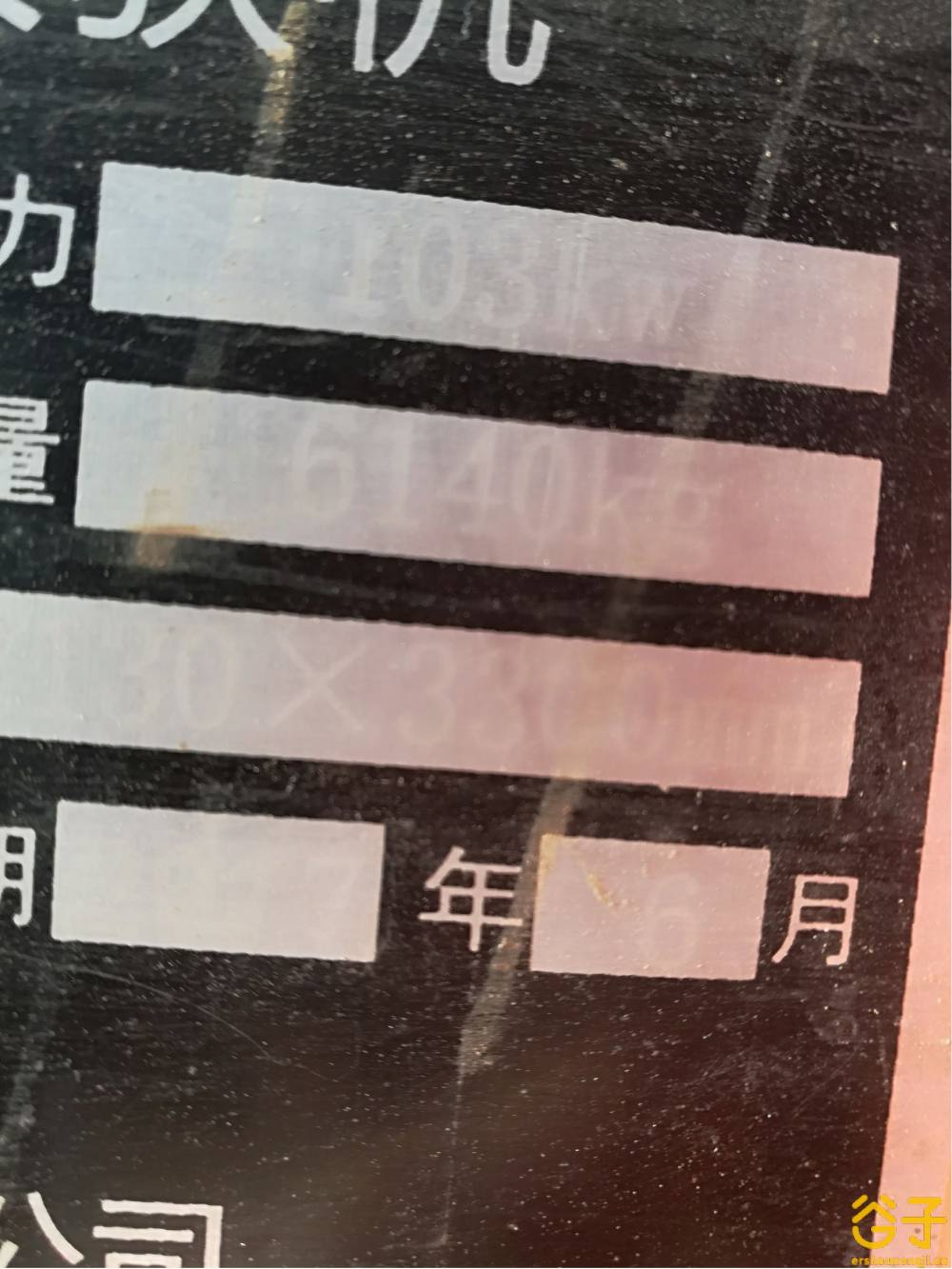 山东国丰4YZQP-3玉米收获机