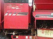 牧神YH4650机玉米收割机