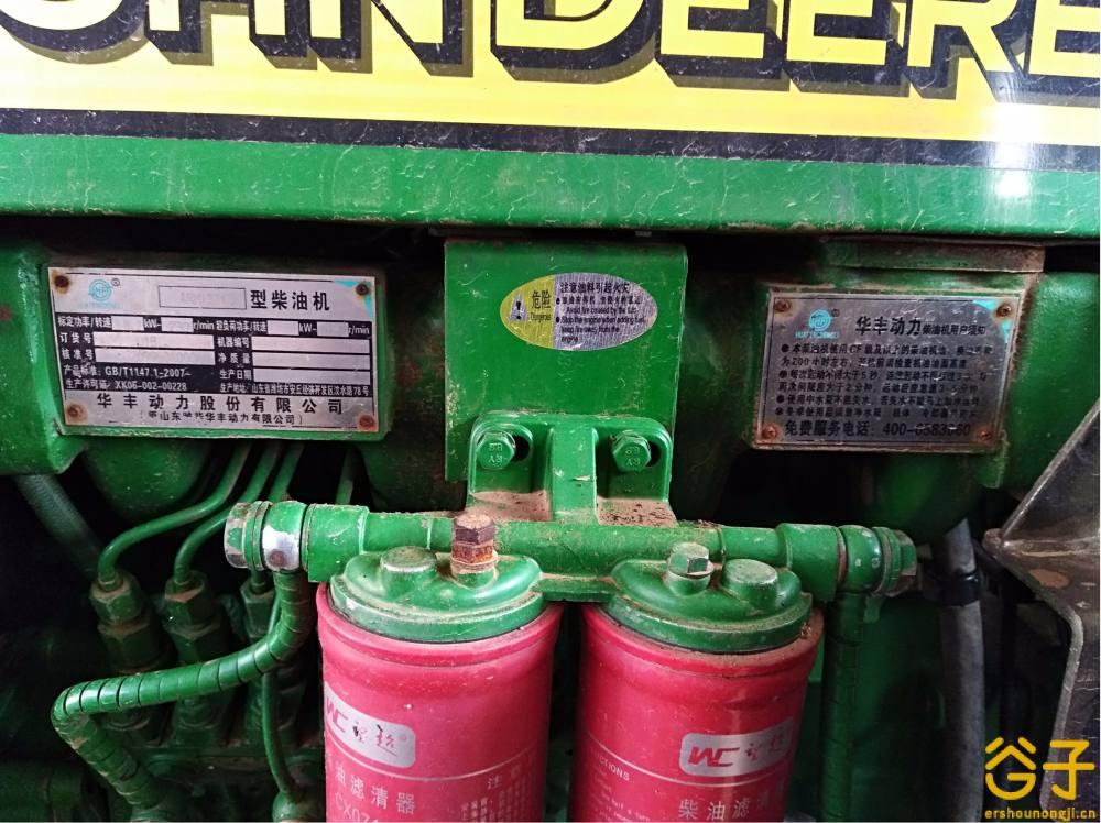 约翰迪尔5-904轮式拖拉机