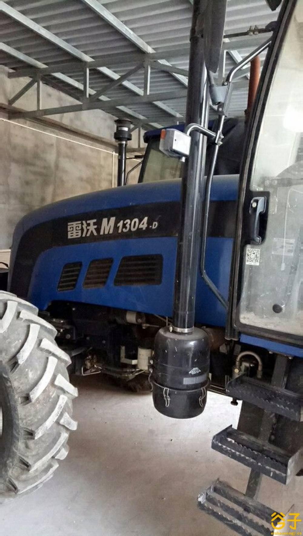 雷沃M1304-D轮式拖拉机