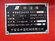 中凌4YZ-3自走式玉米收获机