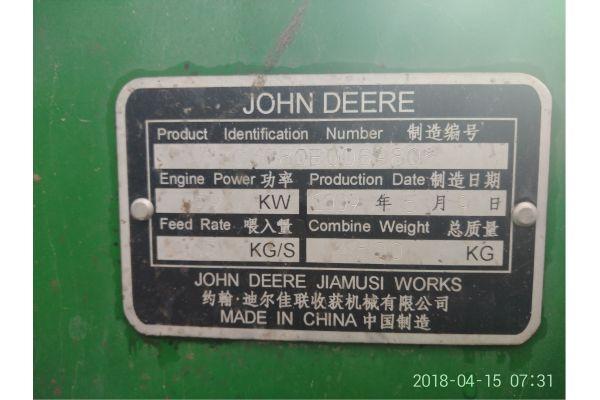 约翰迪尔(JOHN DEERE)3080-A大豆收获机