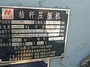 弘发兴凯HWF-120秸秆打包机