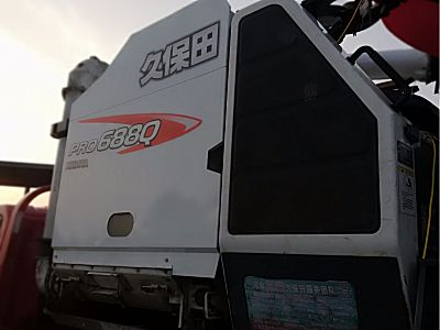 久保田4LZY-1.8(PRO688Q)全喂入履带收割机