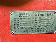 中农博远4YZB-4自走式玉米收获机