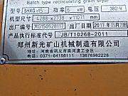 郑州新光5HXG-15玉米烘干机