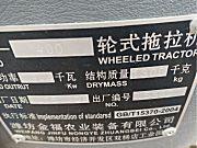 鲁拖400轮式拖拉机