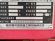 雷沃谷神CB03(4YZ-3K)玉米收割机