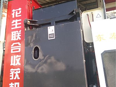 东泰秋田忙4HBL-2自走式花生联合收获机