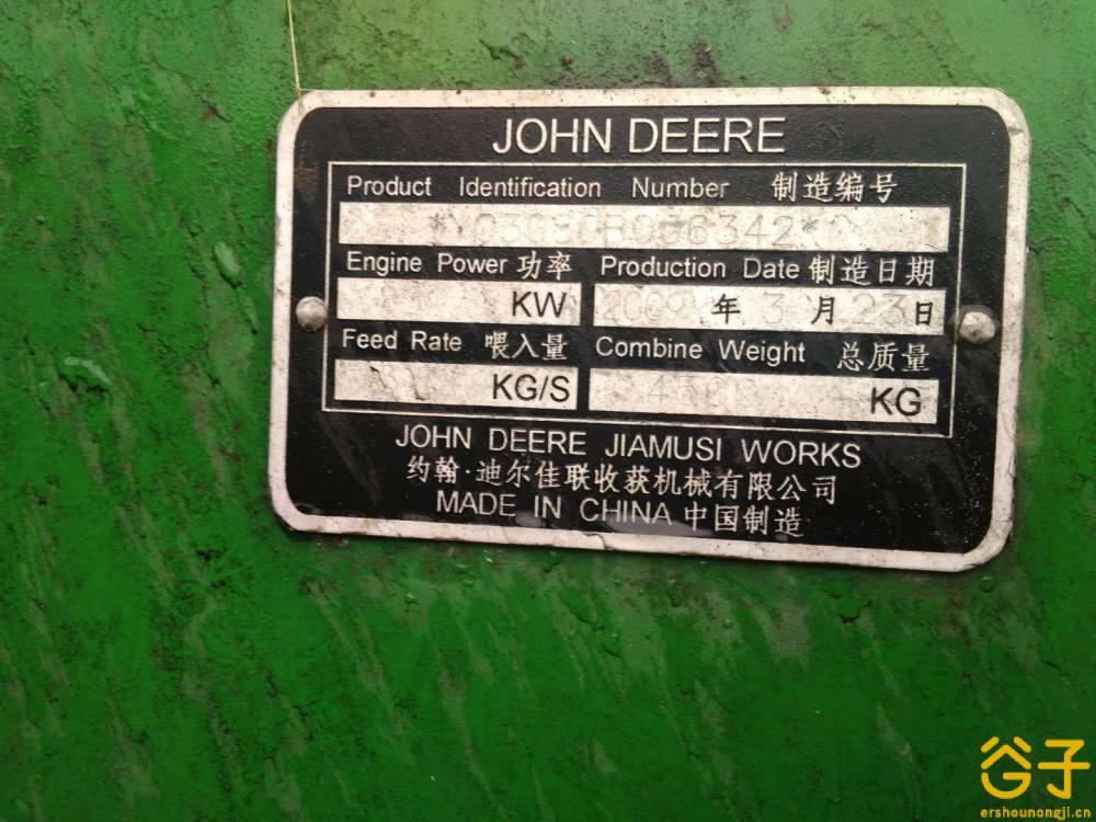 约翰manbetx万博体育L60(原3080-A)联合收割机