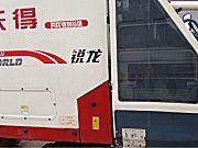 沃得锐龙4LZ-4.0E联合收割机
