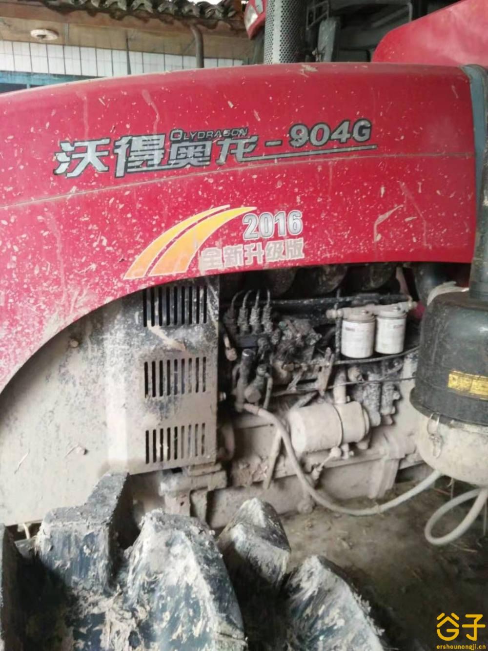 沃得奥龙904G拖拉机