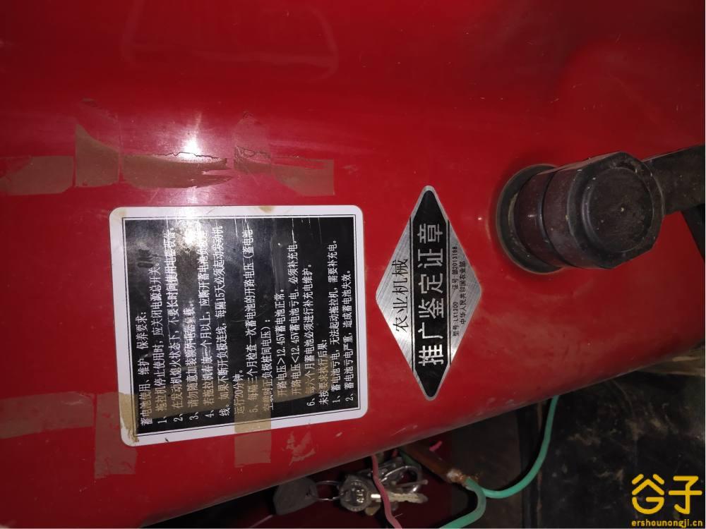 东方红LX1300拖拉机
