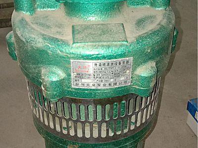 大川8wGQ-7.5w水泵微灌